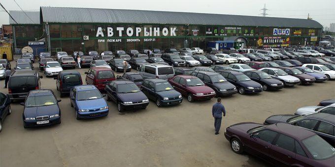 продажа-поддержанного-авто
